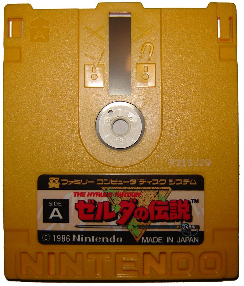 Famicom Disk System Disk